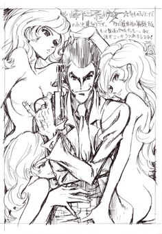 Lupin the Third Comic Character, Character Design, Comedy Cartoon, Lupin The Third, Japanese Artists, Figure Painting, Great Artists, Just In Case, Comic Art