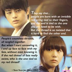 Reply 1997 / Answer Me 1997 quotes: Jung Eun-ji as Sung Shi-won, Seo In-guk as Yoon Yoon-jae (ep 12: Red Threads)