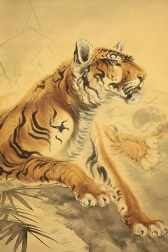 "Japanese Hanging Scroll ""Lying Tiger""  @Christine"