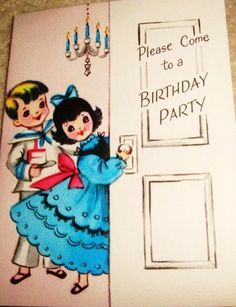 1950's Party Invitation