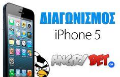 Διαγωνισμός angrybet.gr: Κέρδισε ένα iPhone 5!