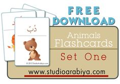FREE DOWNLOAD: Learn Arabic - Animals, Set One homeschool