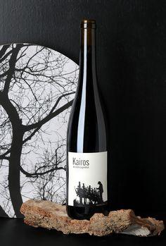 »Kairos« Frühburgunder aus dem Hause Forster, Nahe.  Dieser Wein ist eine Gaumenfreude! Saftig, weich, elegant und schon fast ausgetrunken. Wir bestellen gleich nach...