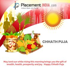 May lord while rising this morning brings you the gift of wealth, health, prosperity and joy. Happy Chhath Puja, Job Portal, Part Time Jobs, Job Opening, Trending Topics, Job Search, Wealth, Lord, Bring It On
