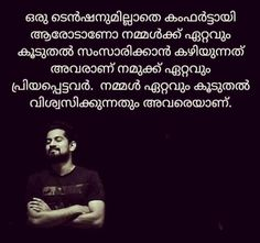 Literature Quotes, Malayalam Quotes, Heartfelt Quotes, In My Feelings, Wallpaper Pictures, My Love, Memes, Breathe, Qoutes
