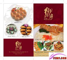 49 best asian restaurant menu images editorial design graph