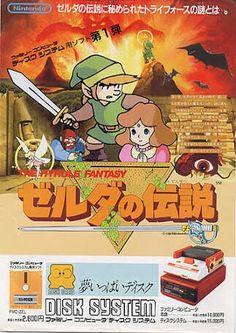 my 1st disc system game soft 4sure it's Legend Zelda no Densetsu (Legend of Zelda)