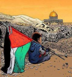 I Stand With #Palestine