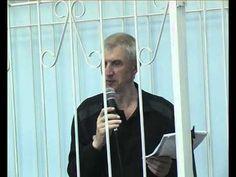 Платон Лебедев комментирует взыскания - YouTube