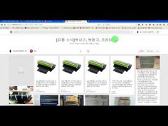 밴드 게시글을 구글 핀터레스트에 노출시키는 방법밴드 활성화 방법, 구글플러스 활성화 방법