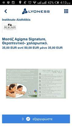 Φωτογραφίες Χρονολογίου - Agigma Massage & Therapies | Facebook