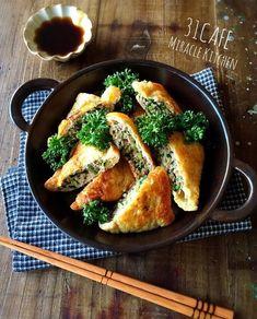 Low Carb Recipes, Cooking Recipes, Dim Sum, Bento, I Foods, Tofu, Love Food, Food Photography, Grilling