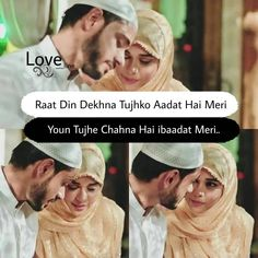 Image may contain: 2 people, text Love Picture Quotes, Cute Love Quotes, Romantic Love Quotes, Love Quotes For Him, Sad Quotes, Wife Quotes, Heart Quotes, Strong Quotes, Hindi Quotes