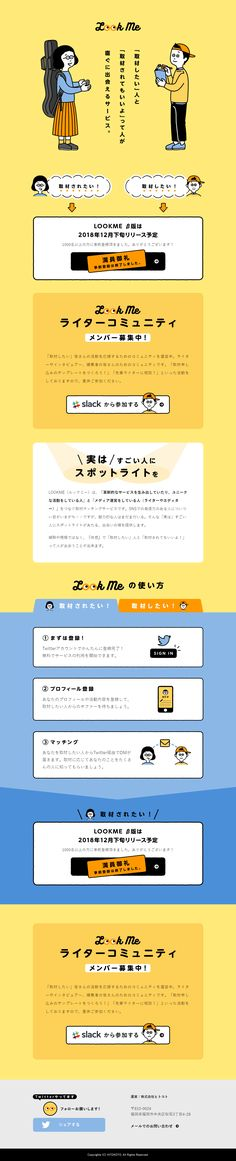 Web Design, Site Design, Book Design, Website Layout, Web Layout, Layout Design, Web Japan, Japanese Phrases, Landing Page Design