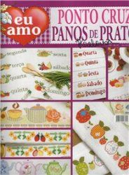 Ponto Cruz Panos de Prato № 02 2011