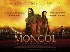 Mongol Movie Poster #3 - Internet Movie Poster Awards Gallery