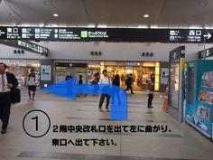 岡山駅からの道順1