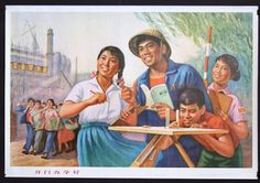 Poster ID: CL36518 Original Title: Chinese Political (230) Year of Poster: 1970s Category: Political/Chinese Country of Poster: Chinese Size: 30 x 20 inches = 76 x 51 cm Condition: Excellent Price: $220 Available: Yes Notes: 1975