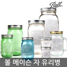 Gmarket - 볼 메이슨 자/ BALL MASON JAR/밀폐용기 모음/스윙/유리병...