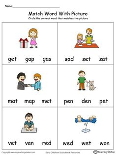 **FREE**Match Word with Picture: ET Words in Color. Provide your child with experience in identifying words ending in –ET by matching the words with each picture. English Grammar For Kids, Learning English For Kids, English Worksheets For Kids, Free Kindergarten Worksheets, Preschool Learning Activities, Teaching Kids, Teaching Spanish, Kindergarten Goals, Kindergarten Assessment