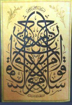 ) hattat: muhammed bedevî el dîrânî, müsennâ celî sülüs (h. Urdu Calligraphy, Persian Calligraphy, Caligraphy, Islamic Art, Allah, Body Art, Quran, Masters, Image