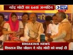 India News: BJP's 'havan' for victory: Modi's birthday turned into political event