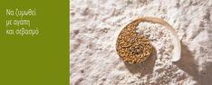 Παράδοση… στο καλό ψωμί! | Γατίδης - Αρτοποιία Ζαχαροπλαστική Fresh, Food, Hoods, Meals