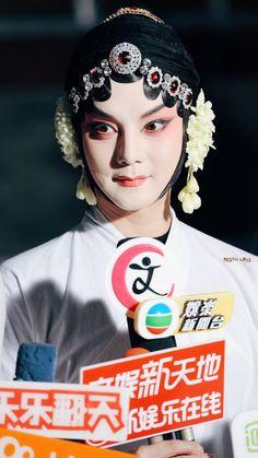 Chinese Opera, Happy Pills, Begonia, Films, Movies, Drama, Cosplay, Asian, Actors