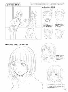 Marvelous Learn To Draw Manga Ideas. Exquisite Learn To Draw Manga Ideas. Manga Drawing Tutorials, Manga Tutorial, Art Tutorials, Drawing Reference Poses, Drawing Poses, Drawing Lessons, Drawing Tips, Drawing Ideas, Poses References