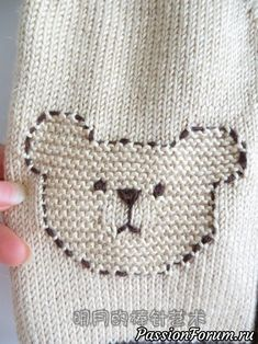 Little brown bear male baby cardigan set (vest + long sleeve) video - Ming . # # bear History of Knitting Yarn rotating, weaving and sewing careers such as BC. Diy Crafts Knitting, Loom Knitting, Knitting Stitches, Knitting Projects, Hand Knitting, Knitting Ideas, Baby Knitting Patterns, Baby Patterns, Crochet Patterns