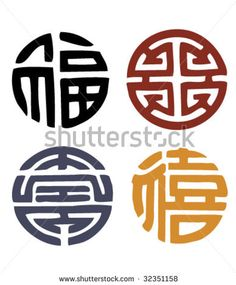 Vector of Four Chinese Auspicious Symbol by fotohunter, via ShutterStock