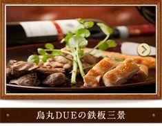 烏丸DUEの鉄板三景 French Toast, Menu, Breakfast, Food, Menu Board Design, Morning Coffee, Essen, Meals, Yemek