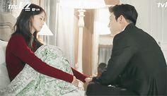 Ji Chang Wook   Yoona