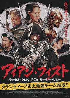 the man with the iron fists 2 full movie in hindi dubbed download 480p