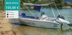 You don't need to own a boat to fully experience the turquoise waters of Vourvourou in Sithonia, Halkidiki Greece. Halkidiki Greece, Four Stroke Engine, Boat Rental, Enjoying The Sun, Turquoise Water, Online Tickets, Fuel Economy, Books Online, Have Fun