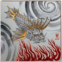 Dragontile_am152429__152429.jpg (450×450)