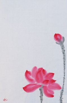 Chinese colored ink on rice paper. This piece is 13.5 inches tall and 9 inches wide, works as a subtle statement piece for any living space.  When shipped, this piece will be placed between a sheet of tracing paper and a piece of cardboard to keep it from being bent or damaged and will then be placed in a padded envelope.  All Items shipped within 1-3 business days unless otherwise noted. Express shipping available upon request.  Please note there may be slight color variations from online…