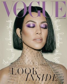 "328.3 k mentions J'aime, 2,589 commentaires - Kourtney Kardashian (@kourtneykardash) sur Instagram : ""It is an honor @voguearabia to be on your July/August cover! This issue is dedicated to the power…"""