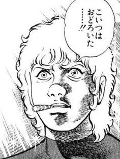 コブラの画像21枚目! Space Adventure Cobra, Miyazaki, Manga, Funny Comics, A Good Man, Anime, Stamp, Animation, Entertaining