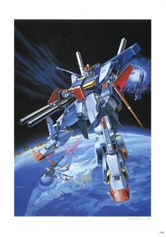 GUNDAM! Amazing Original Vintage Illustrations! No.110 Hi Res Images. ENJOY http://www.gunjap.net/site/?p=203235