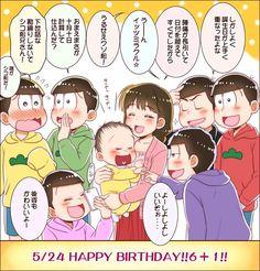 【十カノ】『6+1』(おそ松さん漫画)
