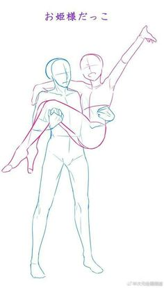 New Drawing People Poses Ideas Art Ideas Couple Poses Drawing, Couple Poses Reference, Drawing Body Poses, Drawing Reference Poses, Sitting Pose Reference, Female Pose Reference, Hand Reference, Anatomy Reference, Woman Drawing