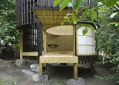 http://www.archdaily.com/26964/teahouse-a1-architects/teahouse_david_a1_06/
