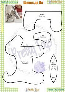 make the body a little longer to have more room. - Tap the pin for the most adorable pawtastic fur baby apparel! You'll love the dog clothes and cat clothes! Animal Sewing Patterns, Craft Patterns, Sewing Patterns Free, Free Sewing, Sewing Tutorials, Sewing Toys, Baby Sewing, Sewing Crafts, Sewing Projects