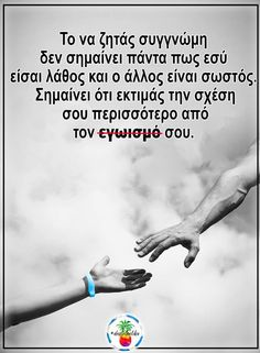 Big Words, Love Words, Words Quotes, Sayings, Greek Quotes, Picture Video, Positive Quotes, Life Is Good, Philosophy