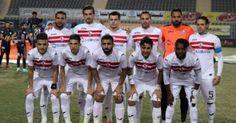مباراة الزمالك والأوليمبي بث مباشر 17-2-2017 كاس مصر