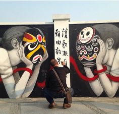 """Seth GlobePainter - """"Masks"""" Collab with calligrapher Hong He Ping For Beijing Opera in Power Station of Art Shanghai, China - May 2015"""