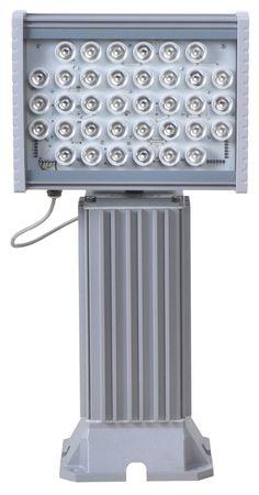 Alya projector 25cm 36LED