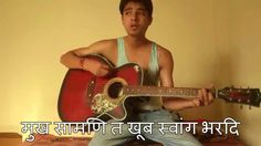 Chitthi kile ni bheji Garhwali Song with lyrics and guitar chords learn to play on guitar