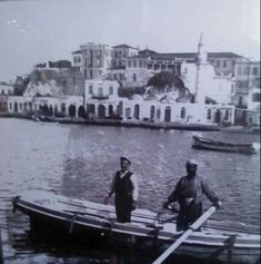 Just another WordPress site Crete Island, Simple Photo, Yesterday And Today, Old Pictures, Once Upon A Time, Vintage Photos, Greece, The Past, Boat